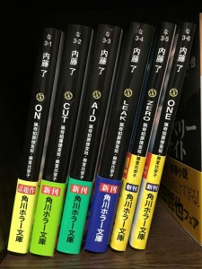ON 藤堂比奈子②