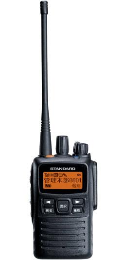 八重洲無線㈱ VXD450U