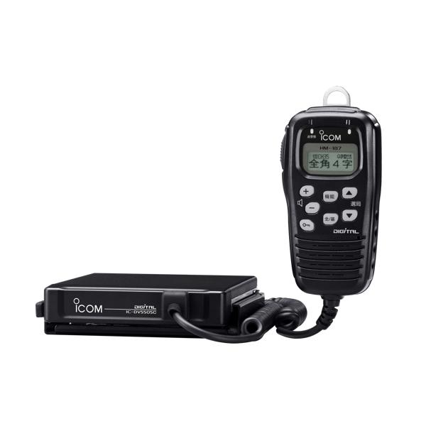 ICOM IC-DV5505C