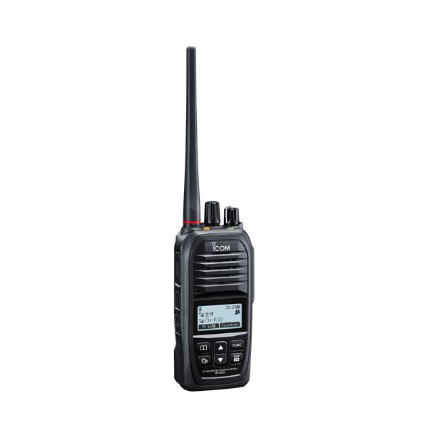 ICOM IP700(ハイブリッドトランシーバー)