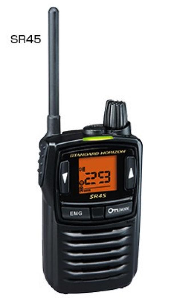 八重洲無線 SR45