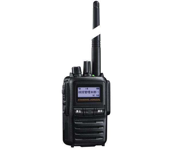 八重洲無線 SR820V