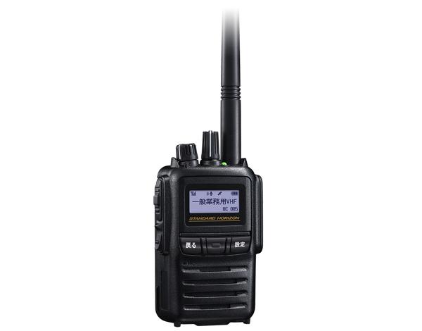 八重洲無線 SR920V