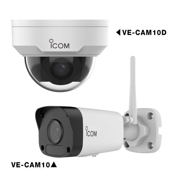 ICOM VE-CAM10D/VE-CAM10