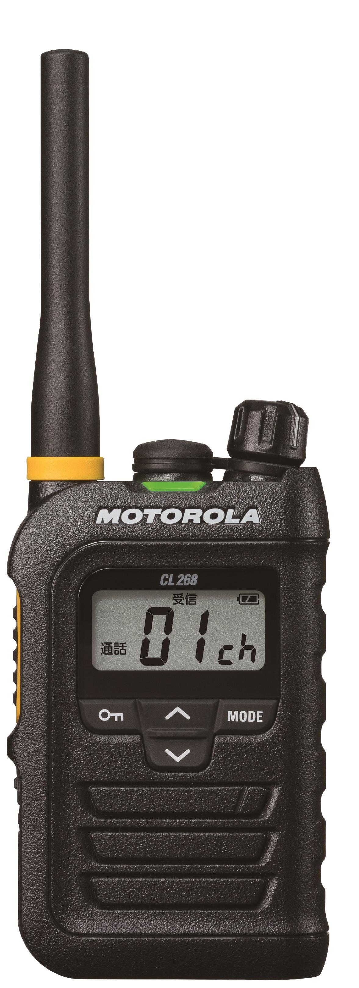 モトローラ CL268